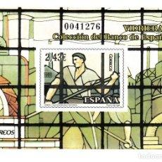 Sellos: PRUEBA NUMERO 95 VIDRIERAS COLECCIÓN DEL BANCO DE ESPAÑA. Lote 120258847