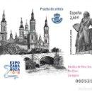 Sellos: PRUEBA NUMERO 96 EXPO ZARAGOZA 2008. Lote 142688492