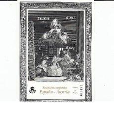 Sellos: PRUEBA NUMERO 99 - EMISIÓN CONJUNTA ESPAÑA-AUSTRIA -VELAZQUEZ. Lote 120259379