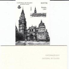 Sellos: PRUEBA NUMERO 108 CATEDRALES 2012 CATEDRAL DE TOLEDO. Lote 120657167