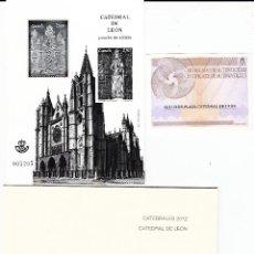 Sellos: PRUEBA NUMERO 110 CATEDRALES 2012 CATEDRAL DE LEÓN ---CON SELLO DE PLATA ---. Lote 120357371