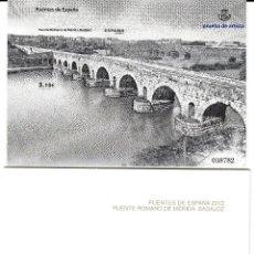 Sellos: PRUEBA NUMERO 113 PUENTES DE ESPAÑA 2013 PUENTE ROMANO DE MÉRIDA. Lote 120359015