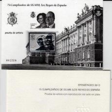 Sellos: PRUEBA NUMERO 114 EFEMERIDES 2013 - 75 CUMPLEAÑOS DE SS.MM. LOS REYES DE ESPAÑA --SELLO PLATA---. Lote 225545005