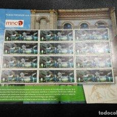 Sellos: MINIPLIEGO PREMIUM 2016 MUSEOS CSIC. Lote 121567443