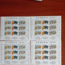 Sellos: SERIE COMPLETA XI FERIA NACIONAL DEL SELLO 1978 CAMPEONATO MUNDIAL DE FÚTBOL ARGENTINA 78. Lote 121577283
