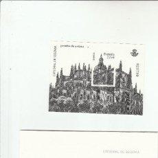 Sellos: PRUEBA OFICIAL-EDIFIL 102-CATEDRAL DE SEGOVIA-2010. Lote 121985743