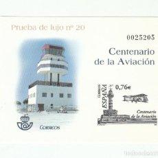 Sellos: PRUEBA OFICIAL-EDIFIL 82-CENTENARIO DE LA AVIACION-2003. Lote 121986283