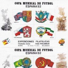 Sellos: COLECCIÓN COMPLETA DE 6 HOJAS BLOQUE CON LOS 24 EQUIPOS DE LA COPA MUNDIAL FUTBOL ESPAÑA'82 -SEDE. Lote 122432267