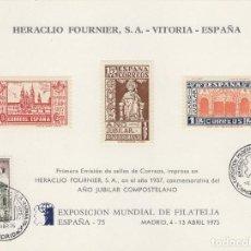 Sellos: HOJA RECUERDO ED 37 - 1975 FOURNIER EXPOSICIÓN MUNDIAL ESPAÑA 75 .AÑO JUBILAR MAT 8 ABRIL . Lote 123265927