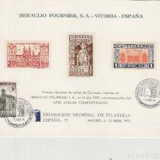 Sellos: HOJA RECUERDO ED 37 - 1975 FOURNIER EXPOSICIÓN MUNDIAL ESPAÑA 75 .AÑO JUBILAR MAT 7 ABRIL. Lote 123266415