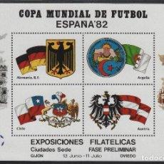 Sellos: HOJA RECUERDO COPA MUNDIAL DE FUTBOL ESPAÑA 82 SEDE GIJÓN - OVIEDO , FASE PRELIMINAR . Lote 123275647