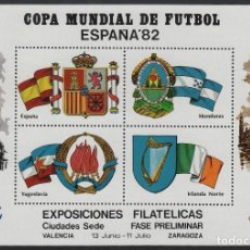 Sellos: HOJA RECUERDO COPA MUNDIAL DE FUTBOL ESPAÑA 82 SEDE VALENCIA-ZARAGOZA , FASE PRELIMINAR . Lote 123275795