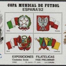 Sellos: HOJA RECUERDO COPA MUNDIAL DE FUTBOL ESPAÑA 82 SEDE VIGO - LA CORUÑA , FASE PRELIMINAR . Lote 144090664
