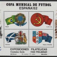 Sellos: HOJA RECUERDO COPA MUNDIAL DE FUTBOL ESPAÑA 82 SEDE SEVILLA - MALAGA , FASE PRELIMINAR . Lote 123275907
