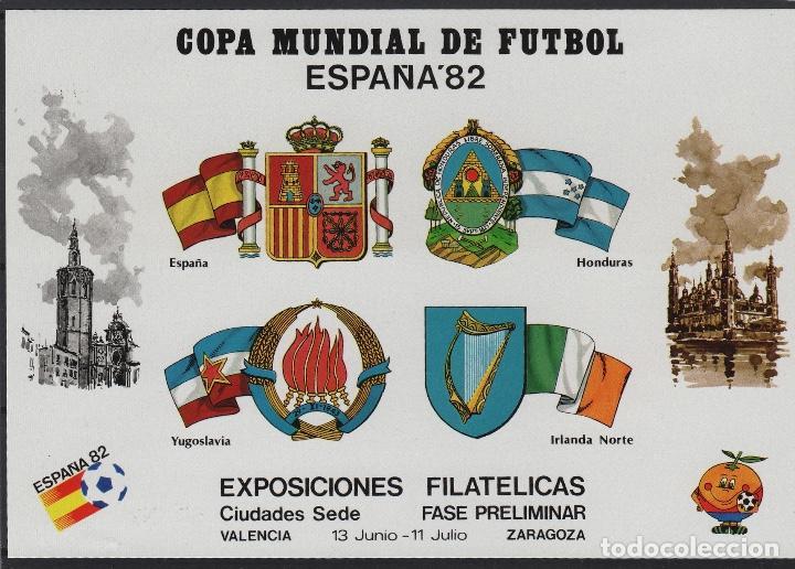 HOJA RECUERDO COPA MUNDIAL DE FUTBOL ESPAÑA 82 SEDE VALENCIA - ZARAGOZA ,SIN DENTAR (Sellos - España - Pruebas y Minipliegos)