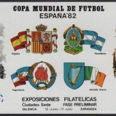 Sellos: HOJA RECUERDO COPA MUNDIAL DE FUTBOL ESPAÑA 82 SEDE VALENCIA - ZARAGOZA ,SIN DENTAR . Lote 123276231