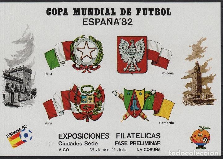 HOJA RECUERDO COPA MUNDIAL DE FUTBOL ESPAÑA 82 SEDE VIGO - LA CORUÑA ,SIN DENTAR (Sellos - España - Pruebas y Minipliegos)