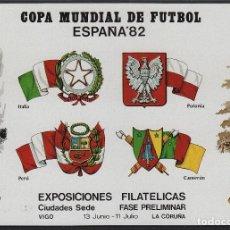 Sellos: HOJA RECUERDO COPA MUNDIAL DE FUTBOL ESPAÑA 82 SEDE VIGO - LA CORUÑA ,SIN DENTAR . Lote 123276315