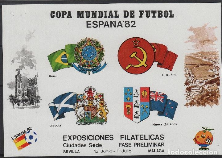 HOJA RECUERDO COPA MUNDIAL DE FUTBOL ESPAÑA 82 SEDE SEVILLA - MALAGA ,SIN DENTAR (Sellos - España - Pruebas y Minipliegos)