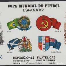 Sellos: HOJA RECUERDO COPA MUNDIAL DE FUTBOL ESPAÑA 82 SEDE SEVILLA - MALAGA ,SIN DENTAR . Lote 123276371