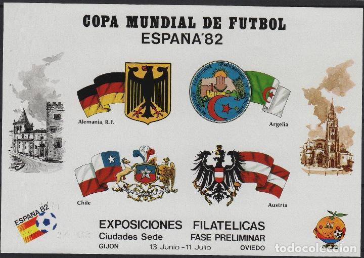HOJA RECUERDO COPA MUNDIAL DE FUTBOL ESPAÑA 82 SEDE GIJON - OVIEDO ,SIN DENTAR (Sellos - España - Pruebas y Minipliegos)