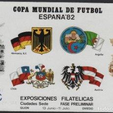 Sellos: HOJA RECUERDO COPA MUNDIAL DE FUTBOL ESPAÑA 82 SEDE GIJON - OVIEDO ,SIN DENTAR . Lote 123276431
