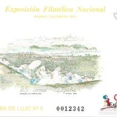Stamps - ESPAÑA 1991. EXFILNA 91. PRUEBA OFICIAL Nº 24 - 124221419
