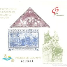 Sellos: ESPAÑA 1992. EXPOSICION MUNDIAL DE FILATELIA GRANA 92. PRUEBA OFICIAL Nº 25. Lote 124221663