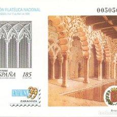 Sellos: ESPAÑA 1999. EXFILNA 99. ZARAGOZA. PRUEBA OFICIAL Nº 68. Lote 124540427