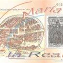 Sellos: ESPAÑA 2000. SANTA MARIA LA REAL. ARANDA DE DUERO. PRUEBA OFICIAL Nº 73. Lote 161378078