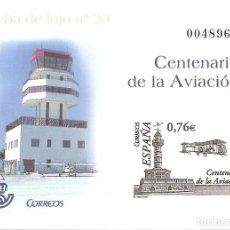 Sellos: ESPAÑA 2003. CENTENARIO DE LA AVIACION. PRUEBA OFICIAL Nº 82. Lote 124554759