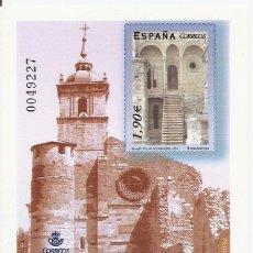 Sellos: ESPAÑA 2004. MONASTERIO DE SANTA MARIA DE CARRACEDO. PRUEBA OFICIAL Nº 83. Lote 124554915