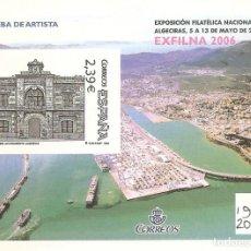 Sellos: ESPAÑA 2006. EXFILNA 2006. ALGECIRAS. PRUEBA OFICIAL Nº 92. Lote 124555047