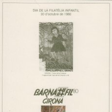 Sellos: TARJETA RECUERDO EXPOSICION 1980 . BARNAFIL 80 . GIRONA . DIA FILATELIA INFANTIL . LA CAIXA . Lote 124561527