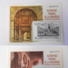Sellos: PRUEBA DE LUJO PATRIMONIO MUNDIAL DE LA HUMANIDAD - MONASTERIOS DE YUSO Y SUSO Nº 70 Y 71 EDIFIL. Lote 144925486