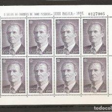 Sellos: ESPAÑA 1995. MINIPLIEGO DE 8 SELLOS DE 1000 PESETAS DE JUAN CARLOS I. EDIFIL Nº 3403. Lote 126902531