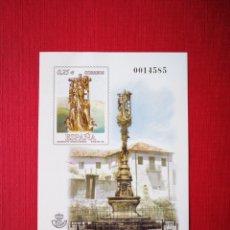 Sellos: ESPAÑA : PRUEBA OFICIAL N°79. Lote 128368063