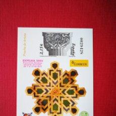 Sellos: ESPAÑA: PRUEBA OFICIAL N°80. Lote 128368123