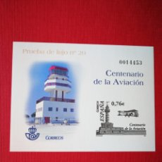 Sellos: ESPAÑA : PRUEBA OFICIAL N°82. Lote 128368200
