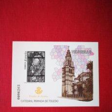 Sellos: ESPAÑA: PRUEBA OFICIAL N°85. Lote 128368370