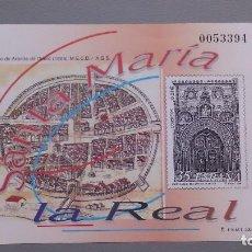 Sellos: ESPAÑA - 2000 - PRUEBA OFICIAL - PRUEBA DE LUJO - EDIFIL 73 - MNH** - NUEVA.. Lote 127874331