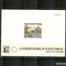Sellos: EDIFIL 9 PRUEBA FILATEM 86 FARO CALELLA 1986.CERTIFICADO CEM.OPORTUNIDAD.. Lote 128372067