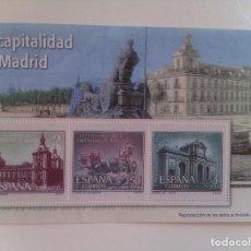Sellos: HOJA BLOQUE 3 SELLOS. CAPITALIDAD DE MADRID. ESPAÑA. SIN CIRCULAR. REPRODUCCIÓN. Lote 128773171