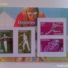 Sellos: HOJA BLOQUE 4 SELLOS. DEPORTES. ESPAÑA. SIN CIRCULAR. REPRODUCCIÓN. Lote 128773407