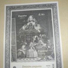 Sellos: PRUEBA OFICIAL DE LUJO 99 ESPAÑA 2009. Lote 128776407