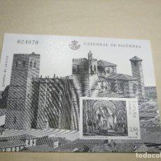Sellos: PRUEBA OFICIAL DE LUJO 104 ESPAÑA 2011. Lote 128777491