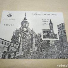 Sellos: PRUEBA OFICIAL DE LUJO 106 ESPAÑA 2011. Lote 128777835