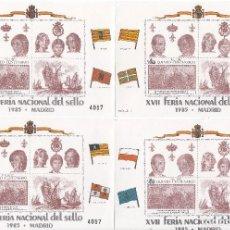 Sellos: 4 HOJITAS DIFERENTES CONMEMORATIVAS. MADRID 1985. XVII FERIA NACIONAL DEL SELLO. NUEVAS CON GOMA.. Lote 128862555