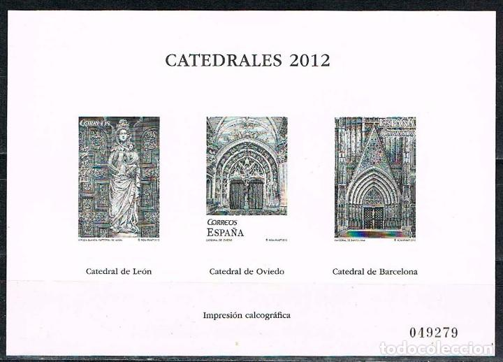 AÑO 2012, CATEDRALES: LEÓN, OVIEDO Y BARCELONA. PRUEBA CALCOGRAFICA (Sellos - España - Pruebas y Minipliegos)