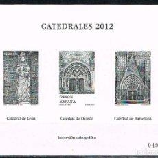 Sellos: AÑO 2012, CATEDRALES: LEÓN, OVIEDO Y BARCELONA. PRUEBA CALCOGRAFICA. Lote 130702154